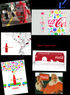 Coca cola Young Kids